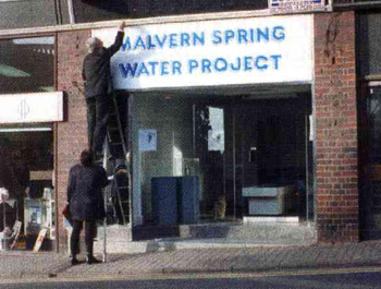 Spring Water Arts Project